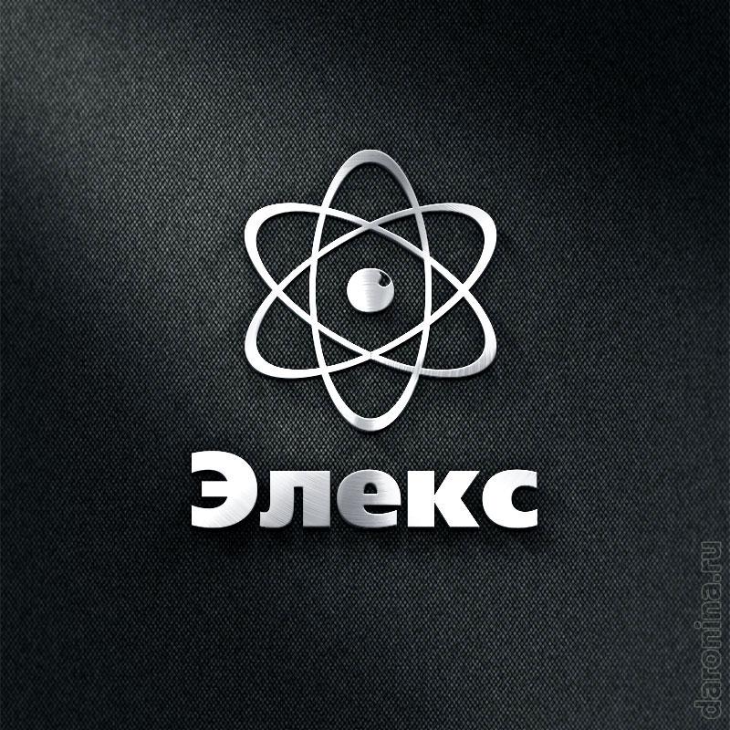 Разработка логотипа Элекс