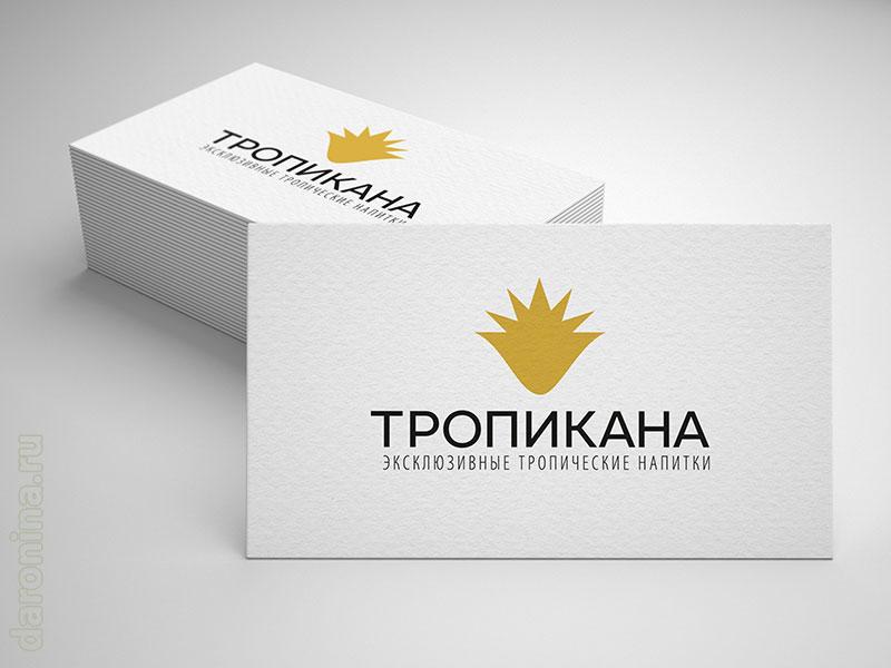Разработка логотипа Тропикана