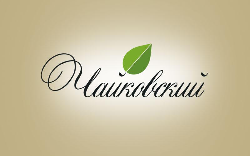 Разработка логотипа Чайковский