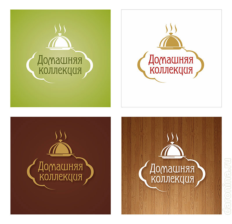 Разработка логотипа Домашняя коллекция