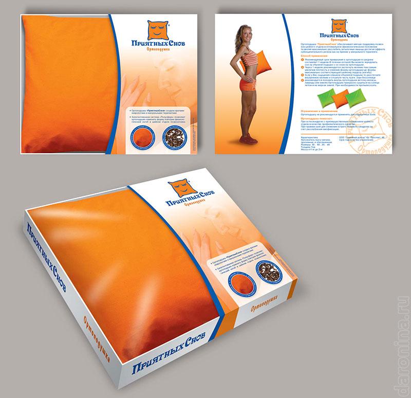 Дизайн коробки для подушки