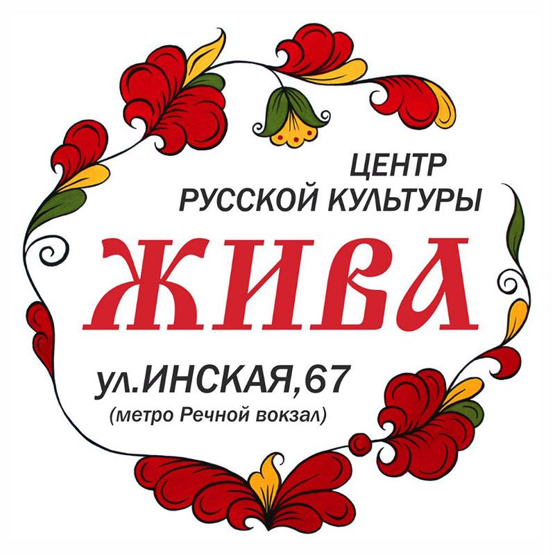 Логотип Жива