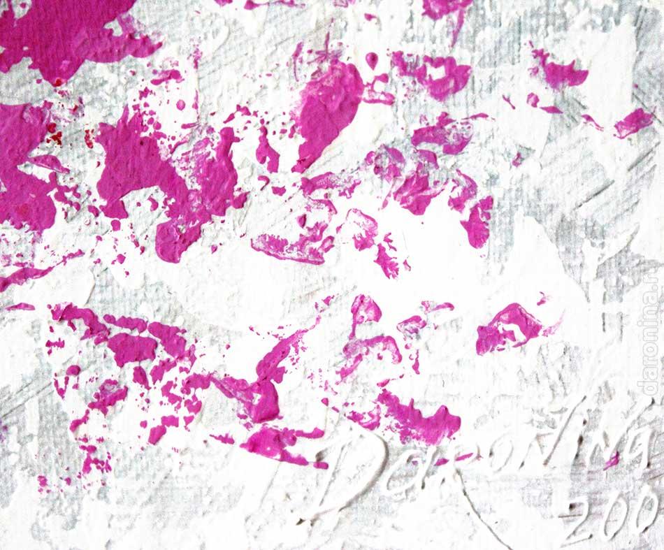 Картина «Нежность» (фрагмент)