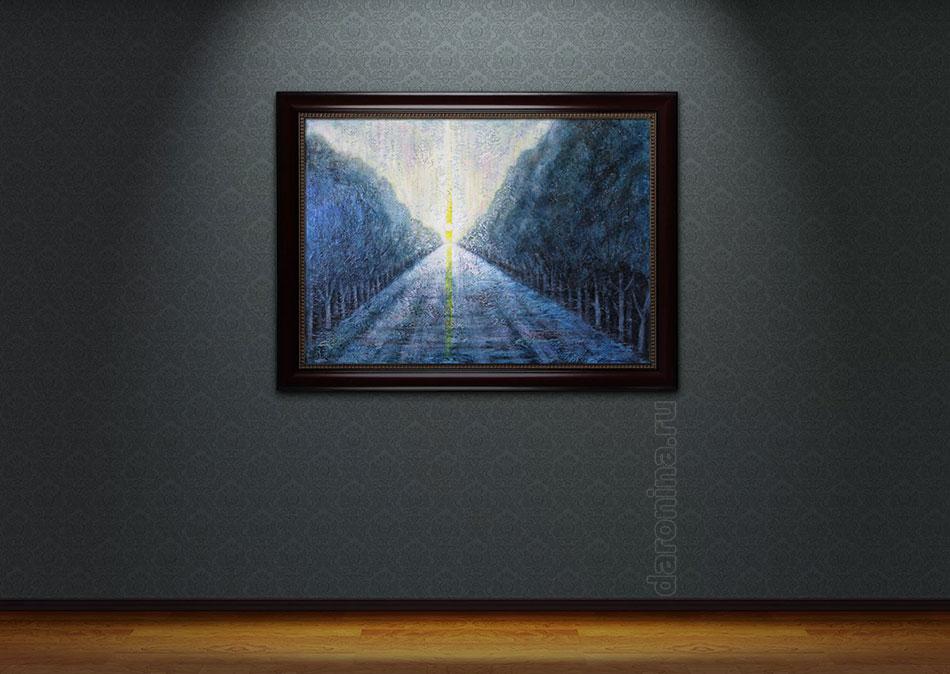 Картина «Путь к свету»