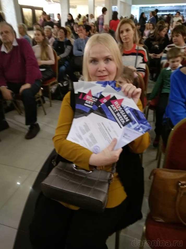 Даронина Ирина, Неделя Искусств 2018 - дипломы