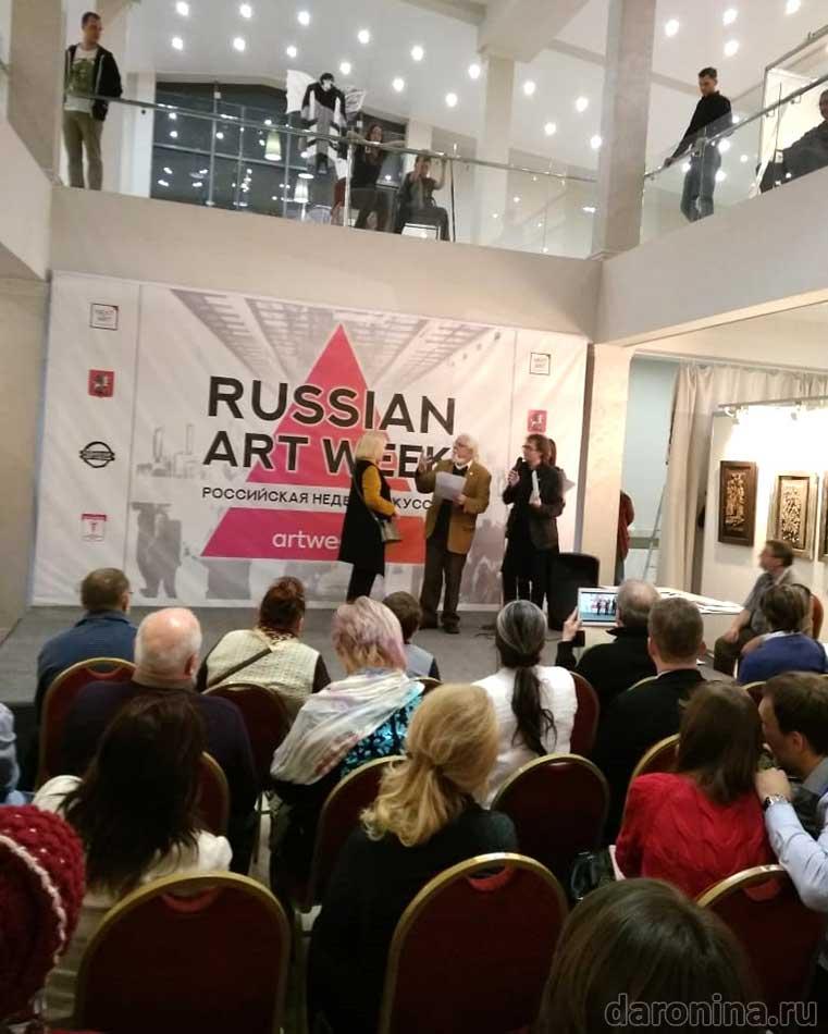 Церемония награждения – Ирине Дарониной вручаются три диплома 1-х мест (три конкурса)