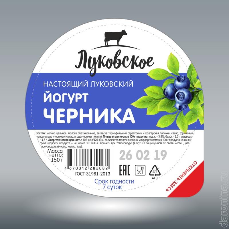 """Разработка серии платинок для йогурта """"Луковское"""""""