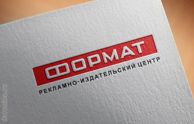 Разработка логотипа Формат