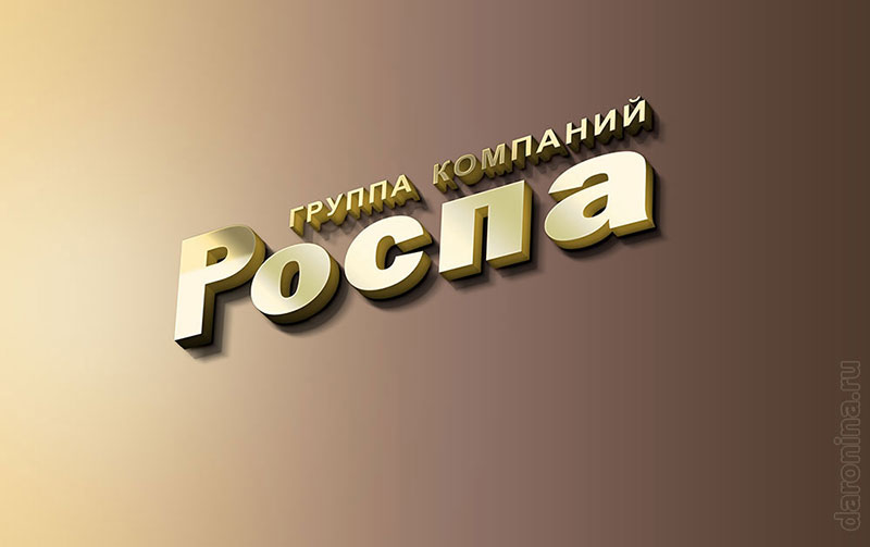 Разработка логотипа Роспа