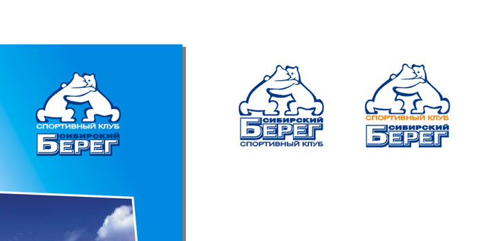 Разработка логотип для спортивного клуба