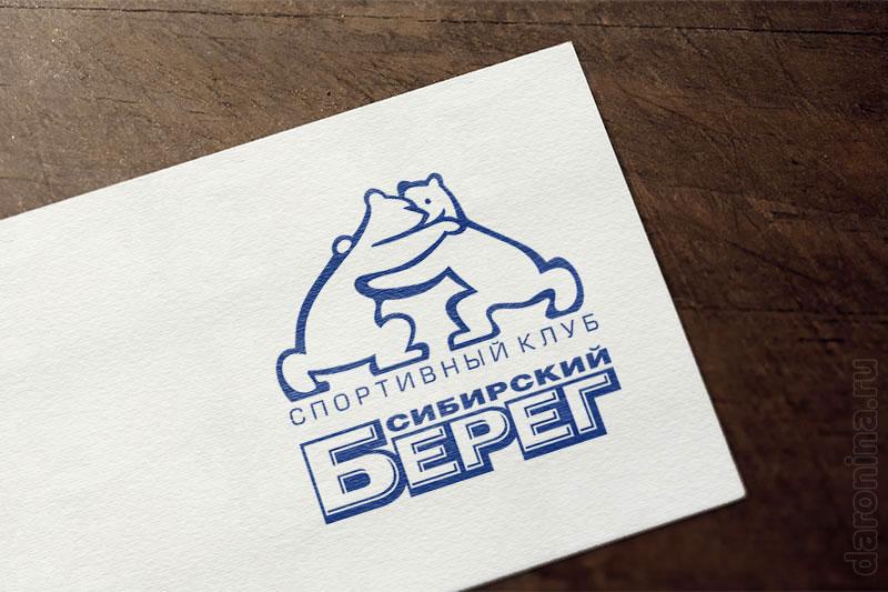 Разработка логотипа для спортивного клуба