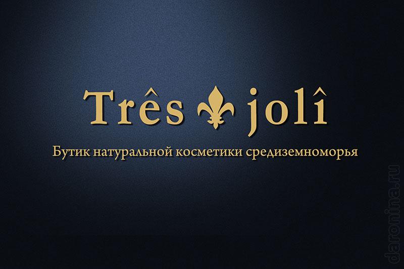 Разработка логотипа для бутика