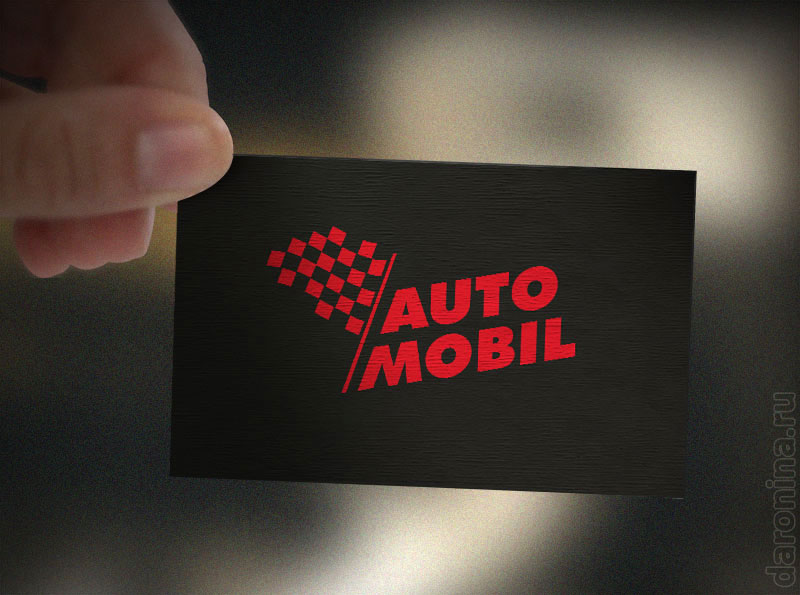 Разработка логотипа Автомобил