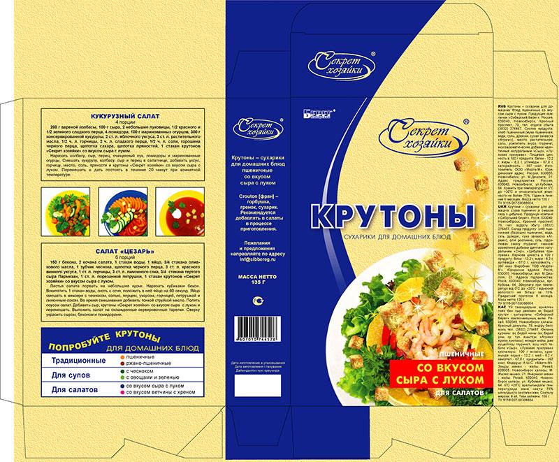 Дизайн упаковки Крутоны