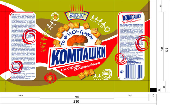 Редизайн упаковки