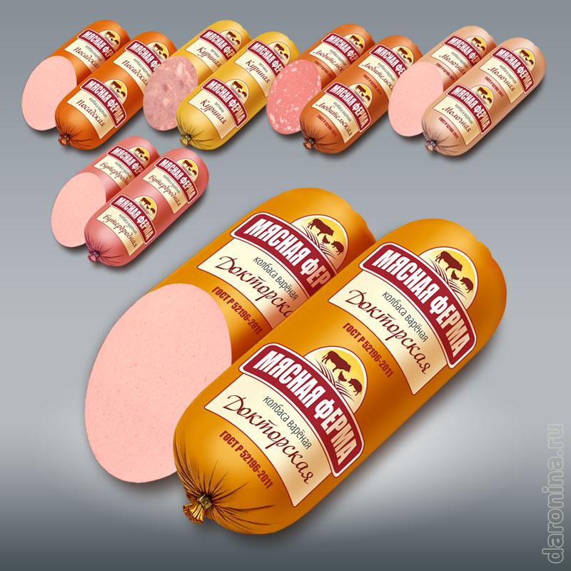 Визуализация колбасы