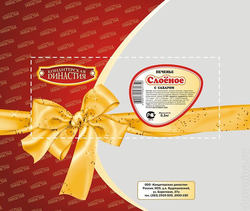 Дизайн универсальной упаковки кондитерских продуктов
