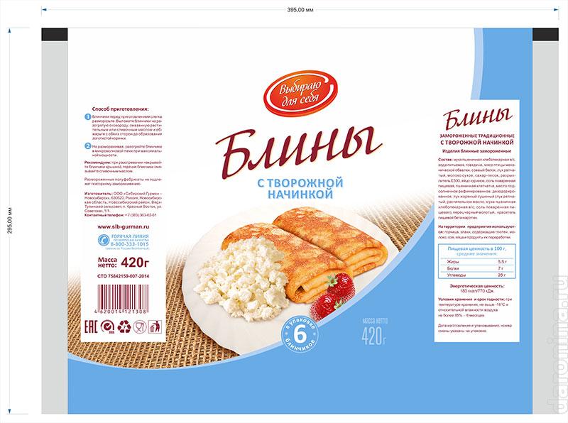 Дизайн упаковки блинов