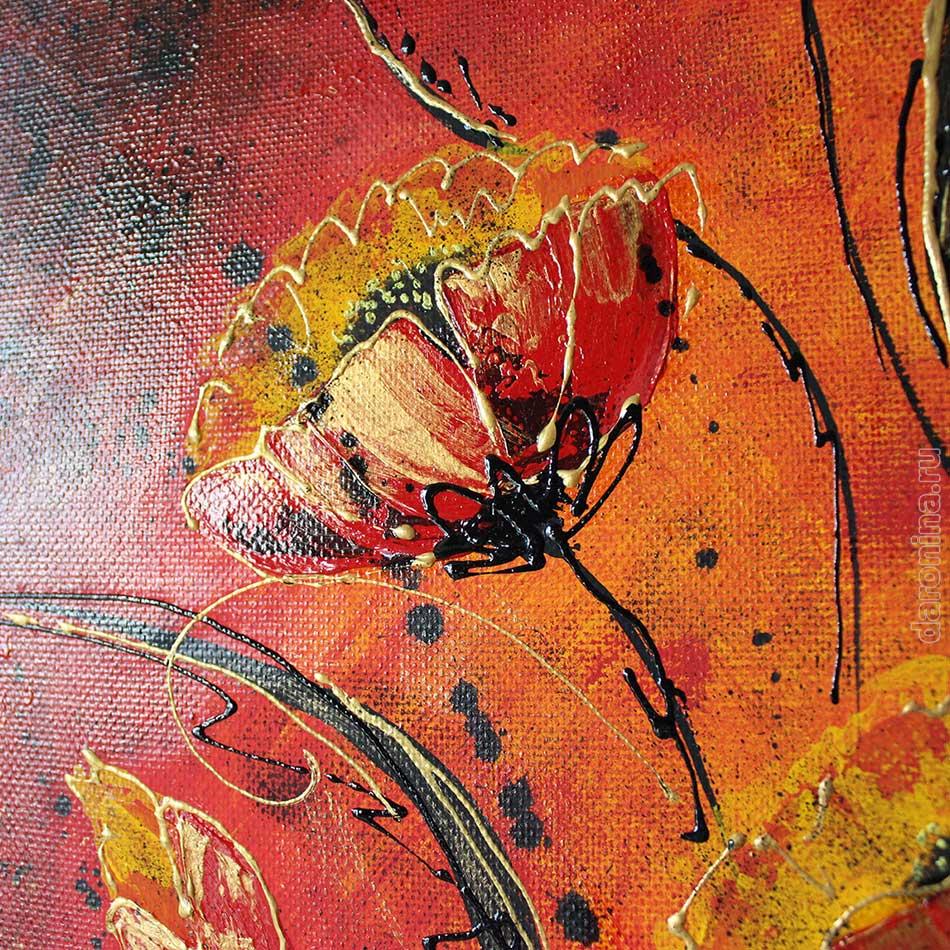 Картина «Красные маки в квадрате» (фрагмент)