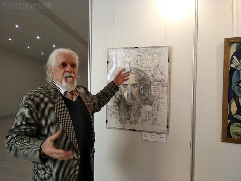 Академик Российской Академии Художеств Прус Виктор Николаевич рассказывает о своём творчестве