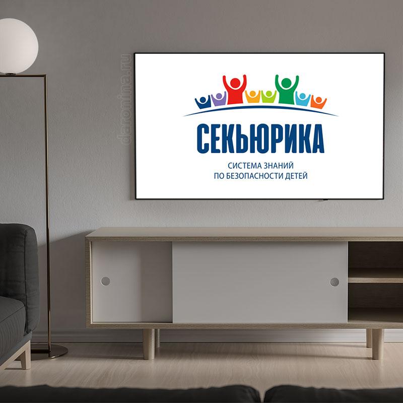 "Разработка логотипа ""Секьюрика"". Дизайнер Ирина Даронина."