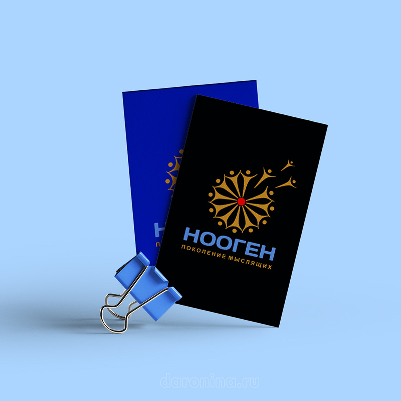 """Дизайн логотипа """"Нооген"""""""