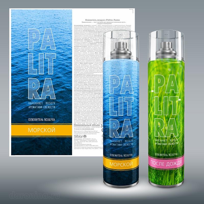 Дизайн упаковки Palitra