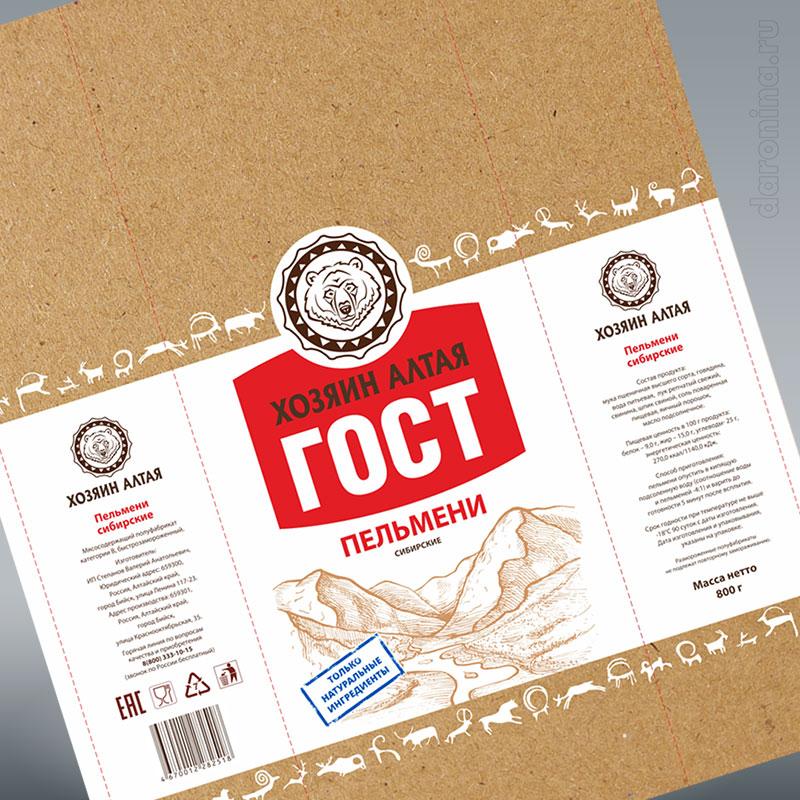 Дизайн упаковки Хозяин Алтая