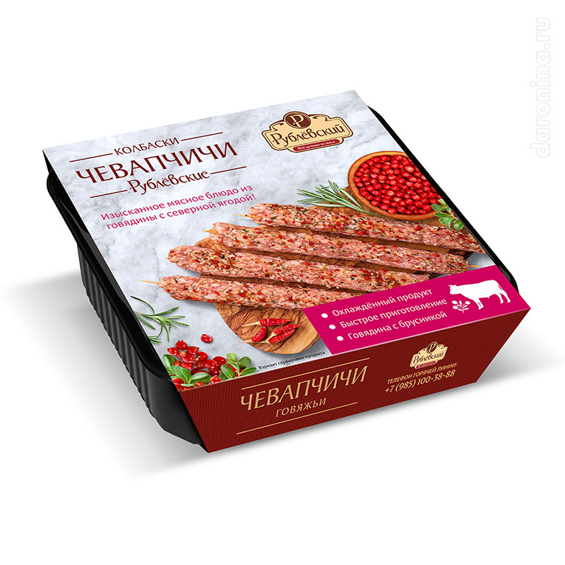 Визуализация упаковки «Чевапчичи» для ТД «Рублёвский»